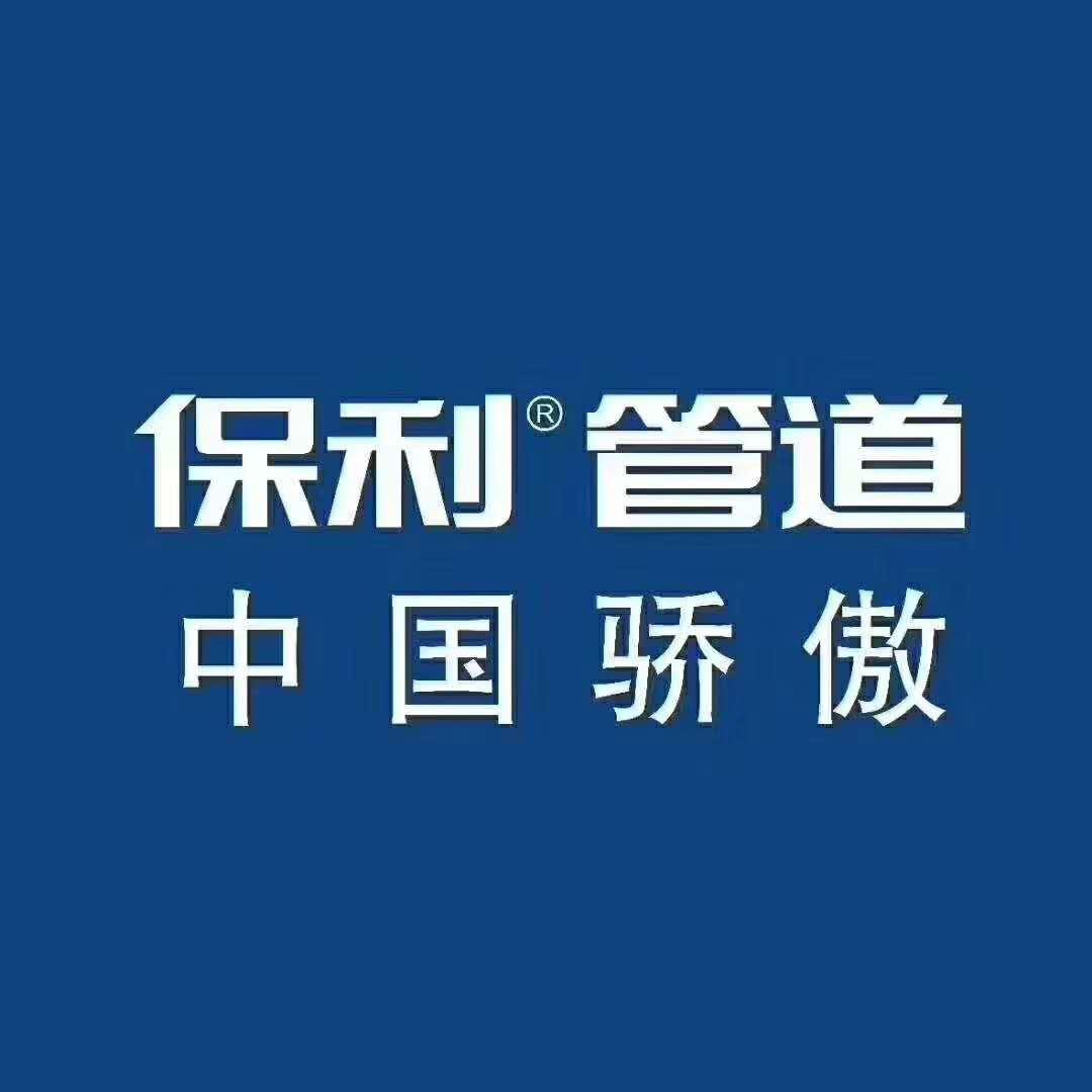 保利管道~龙焱水电~汉王府施工全景图唯美展示33-1-102