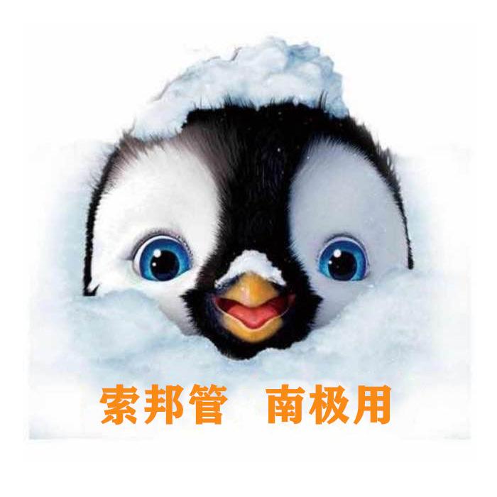 江浔设计装饰蓝天新城11-1-301索邦管水电全景VR