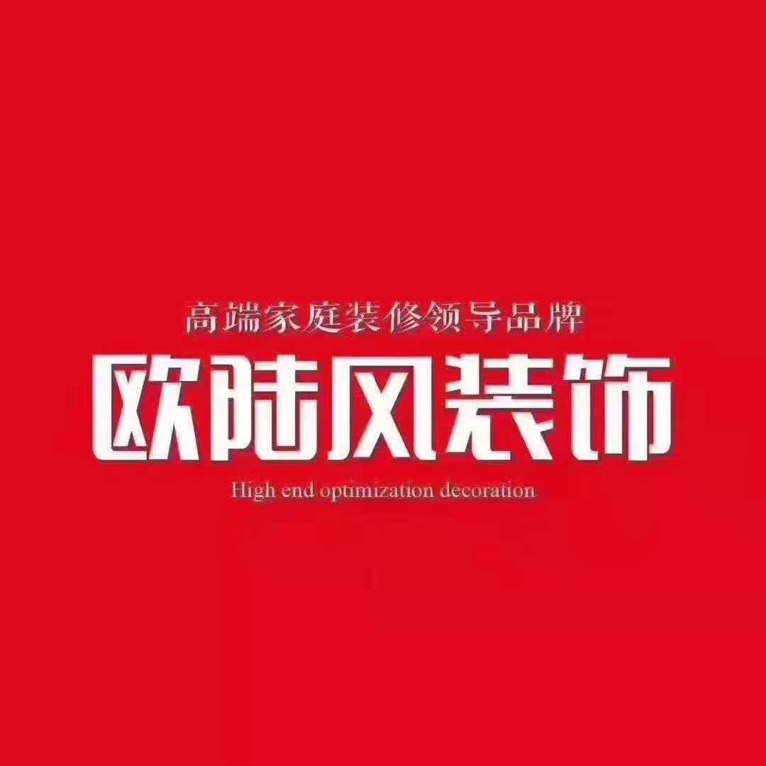 江山樾3-701刘姐雅居实景图